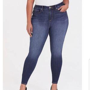 Sky high skinny jeans - short length